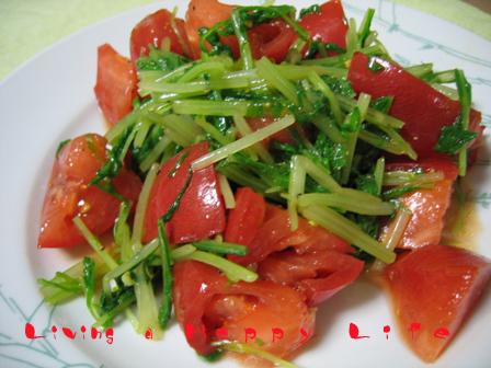 水菜とトマトのマリネサラダ