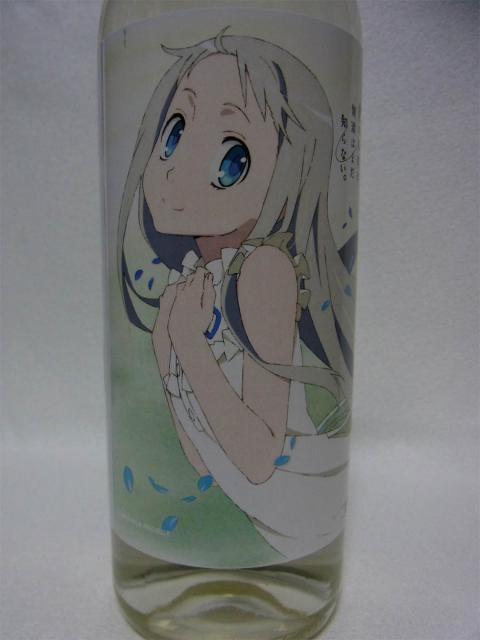 果実酒_02