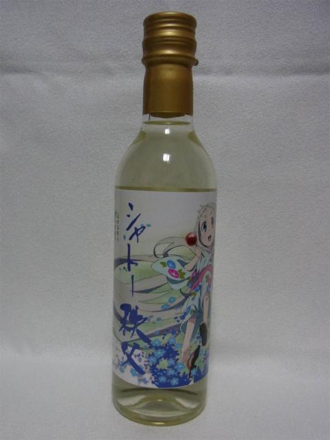 果実酒_01