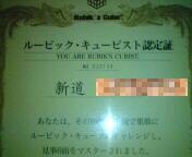 shindou3.jpg