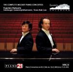 Mozart_concerto_5.jpg