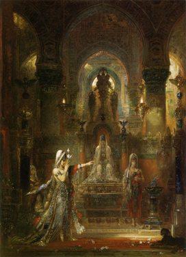 ヘロデ王の前で踊るサロメ2