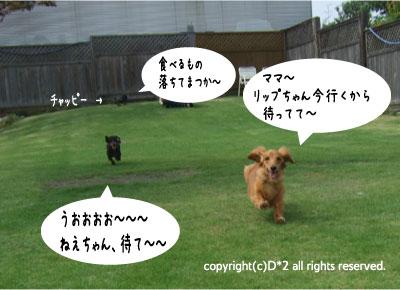絵草イベント7