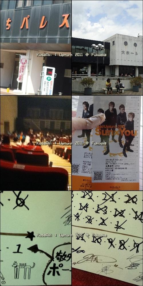 lead2011-09.jpg