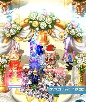 5巳永結婚式1