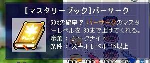 b1055.jpg
