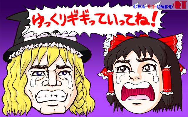 th-yukkuri.jpg