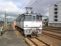 EF65 1069