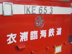 KE65-2.jpg