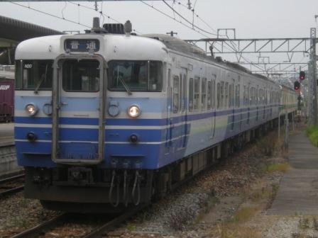 hanabi 069