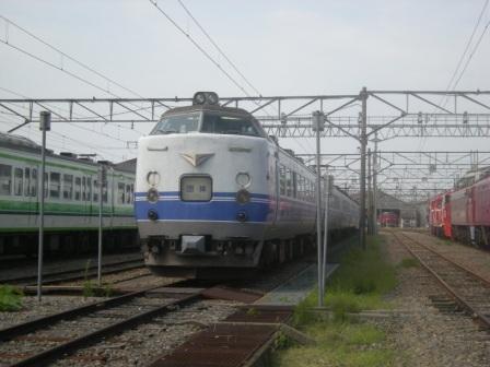 hanabi 025