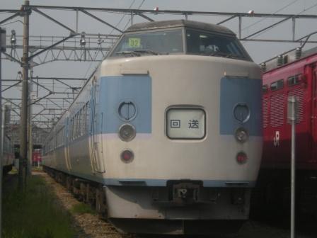 hanabi 030