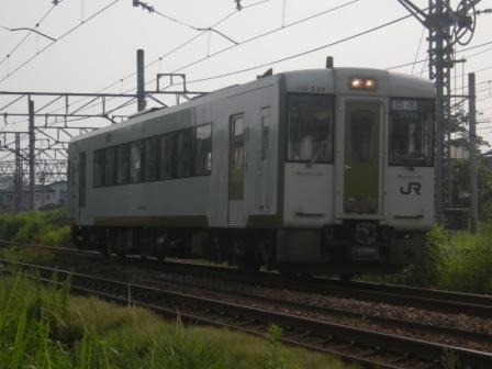 hanabi 083