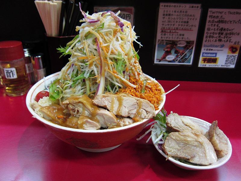 豚冷し(大)   ¥950