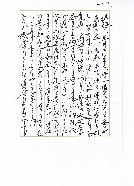 CCF20120401_00001.jpg