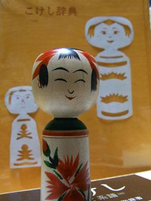 110227suzukiseiichi.jpg