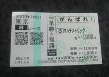 200902150904.jpg