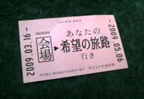 200903170813.jpg
