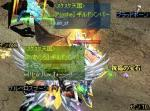 Screen(11_22-00_24)-0001.jpg