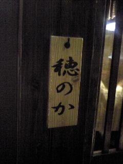 112_20090606070819.jpg