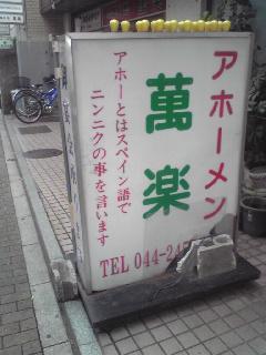 112_20090704001412.jpg