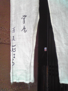 112_20090725222310.jpg
