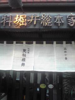 114_20090611211632.jpg