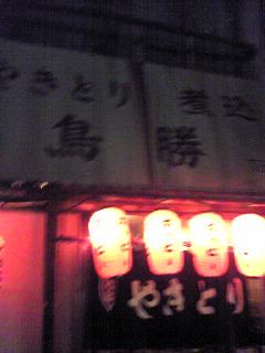 114_20090730105933.jpg