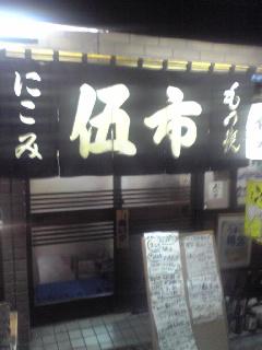 114_20090801210557.jpg