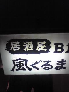 115_20090623085540.jpg