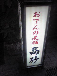 116_20090412074636.jpg