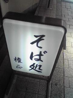 116_20090623225312.jpg