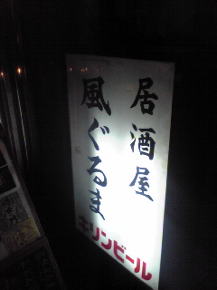 90_20090623085540.jpg