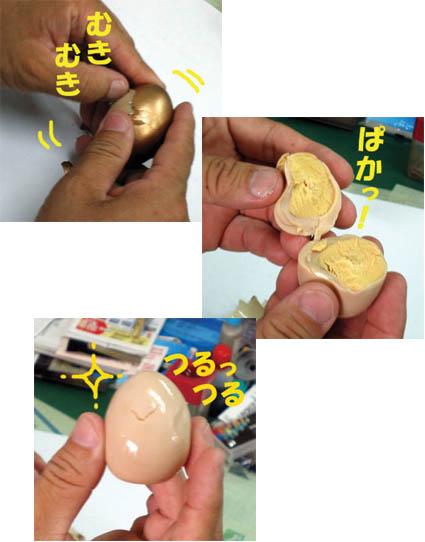 卵の皮むき