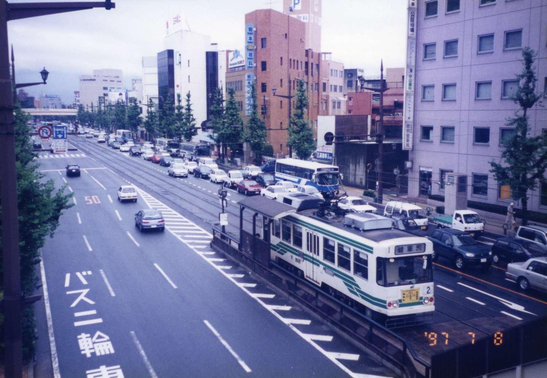 熊本市電・1997年 - ダオ・チー...