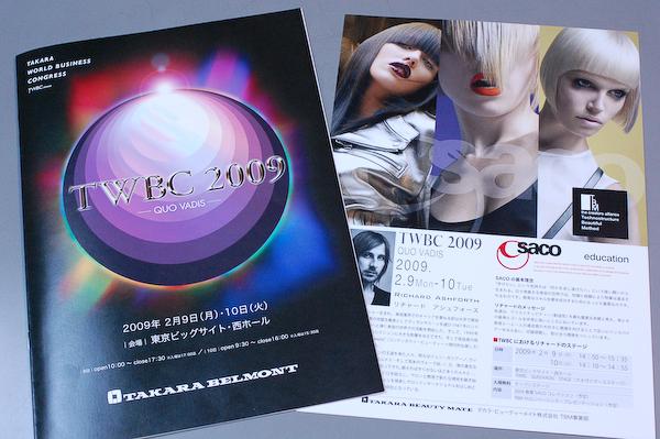 20081113_1.jpg