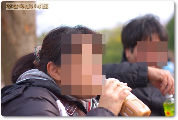daizukanIMG_0255.jpg