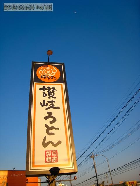 daizukanIMG_9735-1.jpg