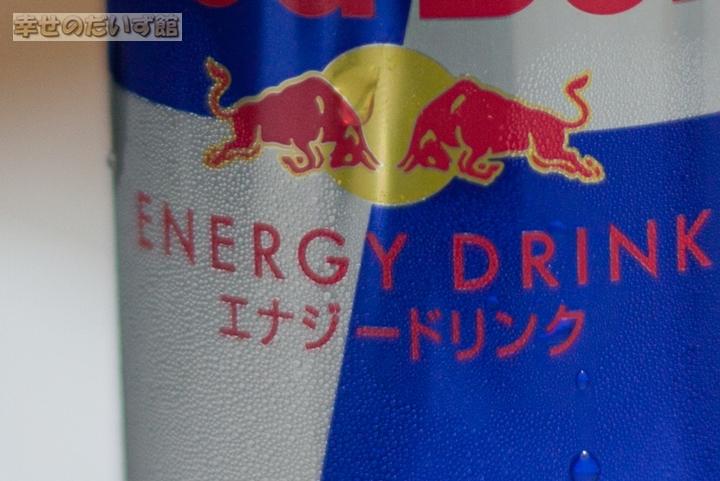 daizukandaizukan-photo-0021-2.jpg