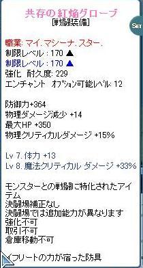brg12.jpg