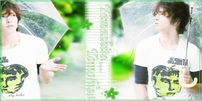 green rain_convert_20080806213755