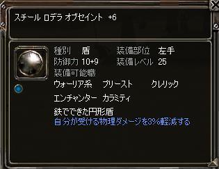 2008111109.jpg