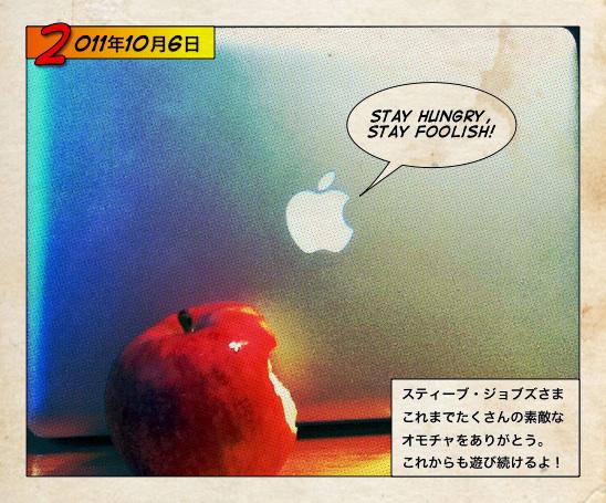 林檎と林檎