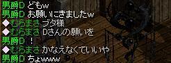 052152.jpg