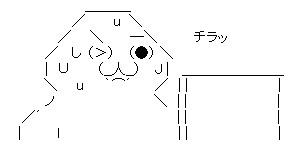 CAPT0000.jpg