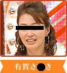 guest_02.jpg