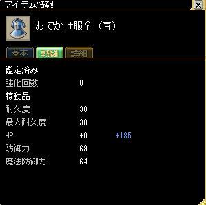 ECO-05.jpg