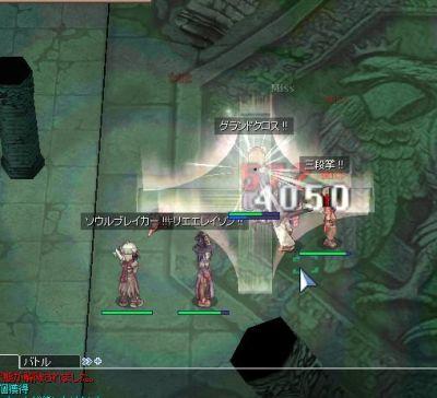 GXが役立つマップでたのし~