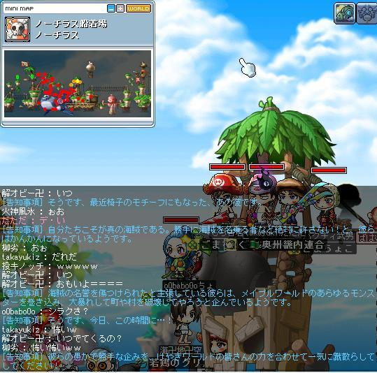 Maple0312.jpg