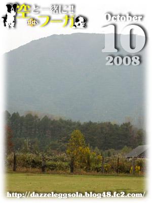 1023-1.jpg